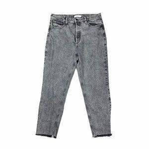 DYNAMITE High Rise Jeans